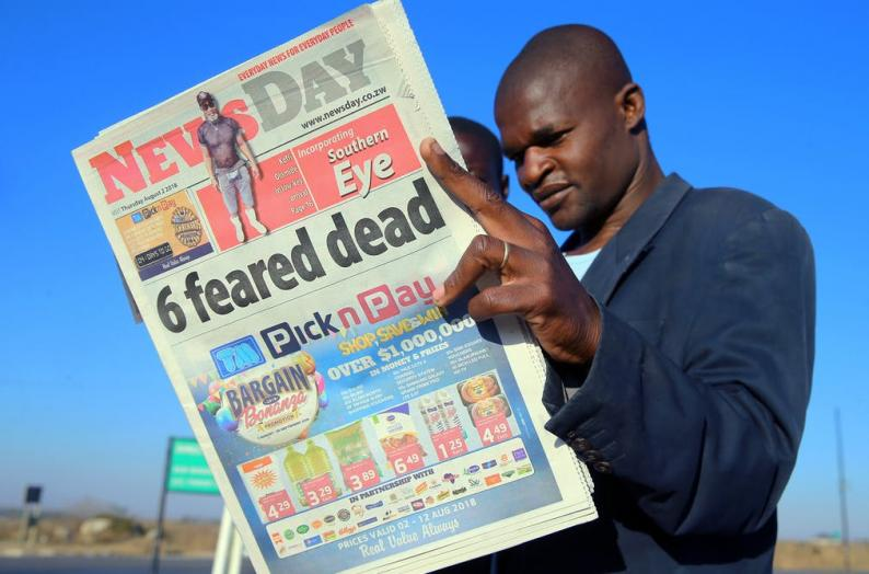 NewsDay, Standard prices go up